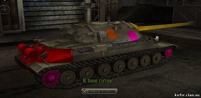 днях где находиться боеукладка на танке ис3 вот, что делать